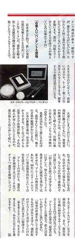 yomiw_naka_b.jpg